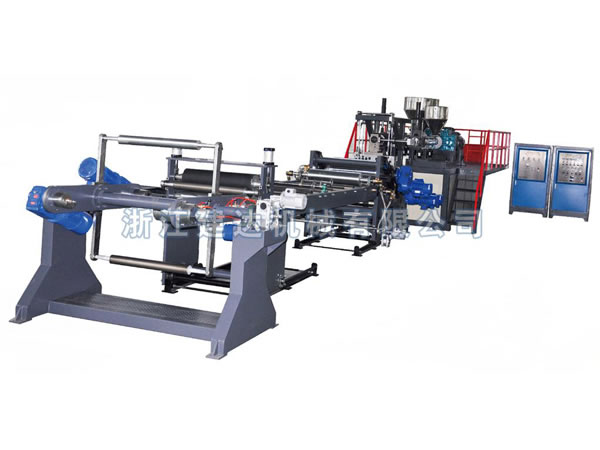 High Speed Plastic Sheet Extruder